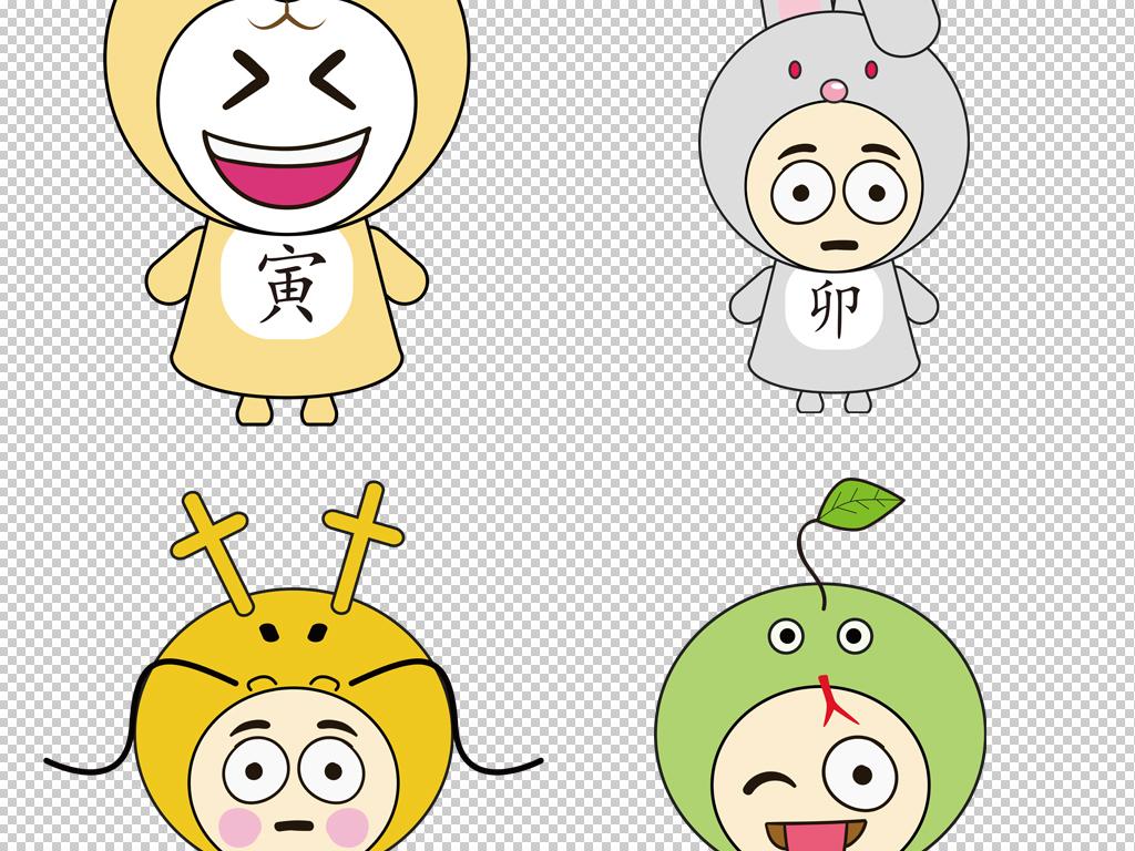 卡通可爱儿童十二生肖时辰png免扣素材图