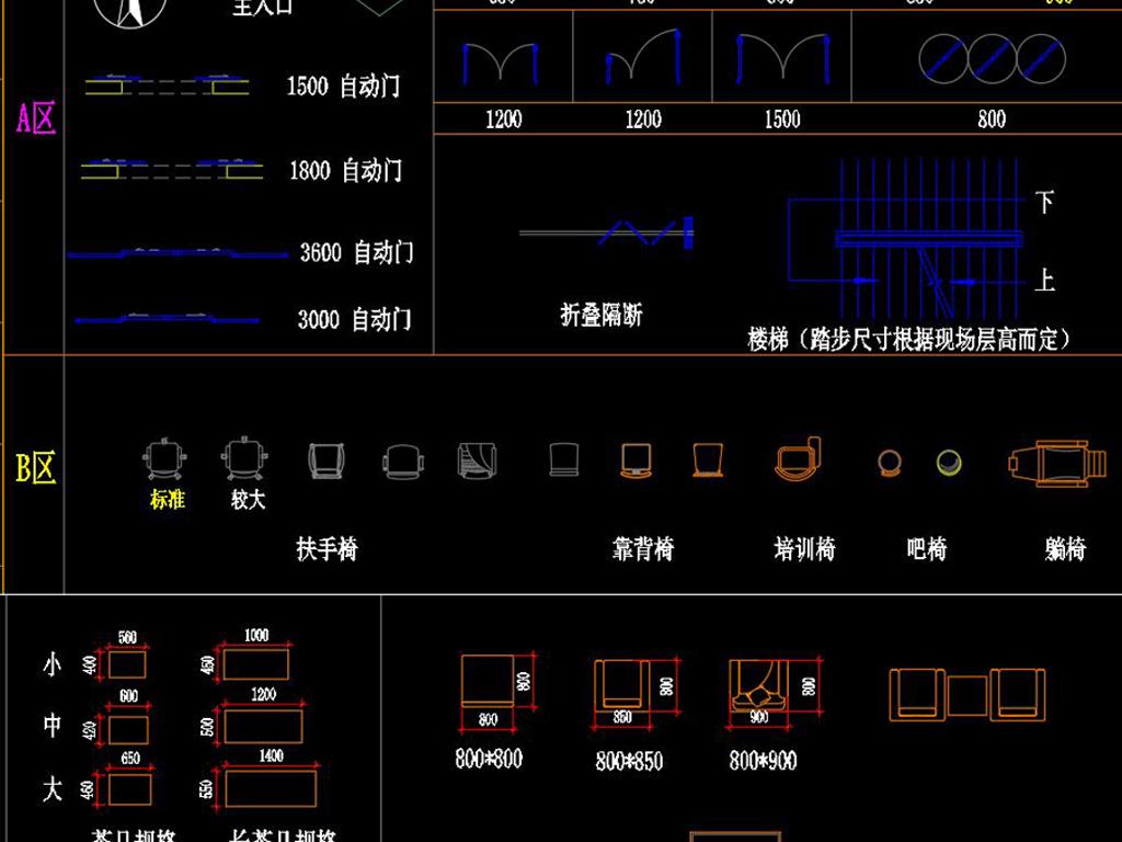 办公图库CAD专用家具cad填充怎样门图片