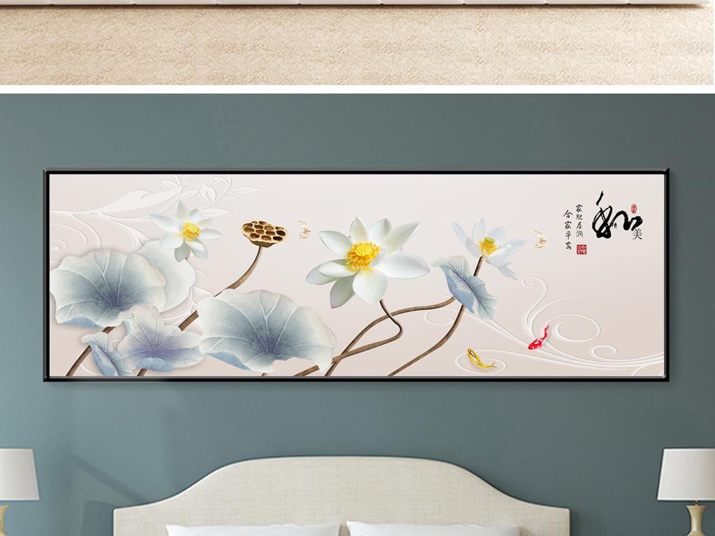 新中式现代简约水墨手绘荷花床头装饰画