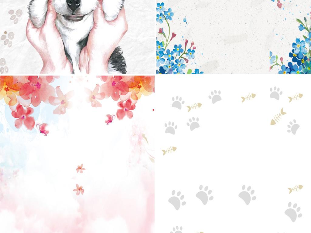 手绘小清新卡通动物花卉花纹海报背景图图片设计素材