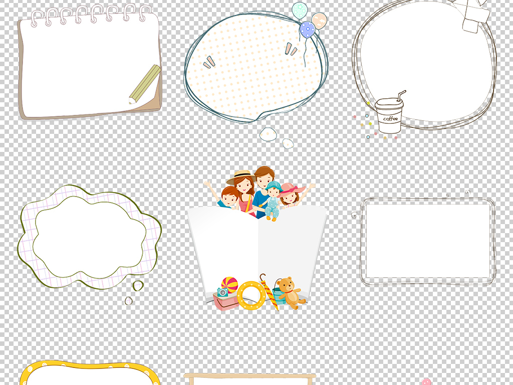 卡通手绘边框儿童可爱边框png免扣素材