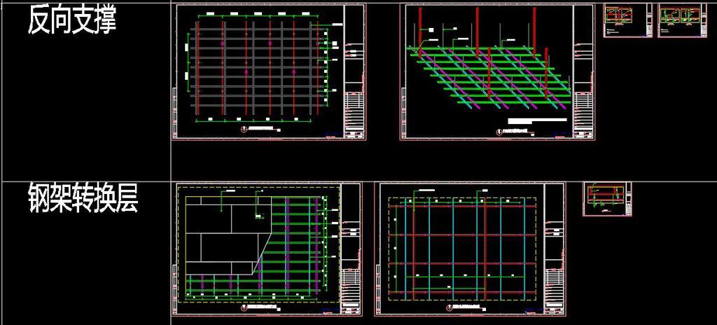 各类吊顶剖面节点大样图CAD设计平面图下载 工装施工CAD图纸图片大全 编号 18599605