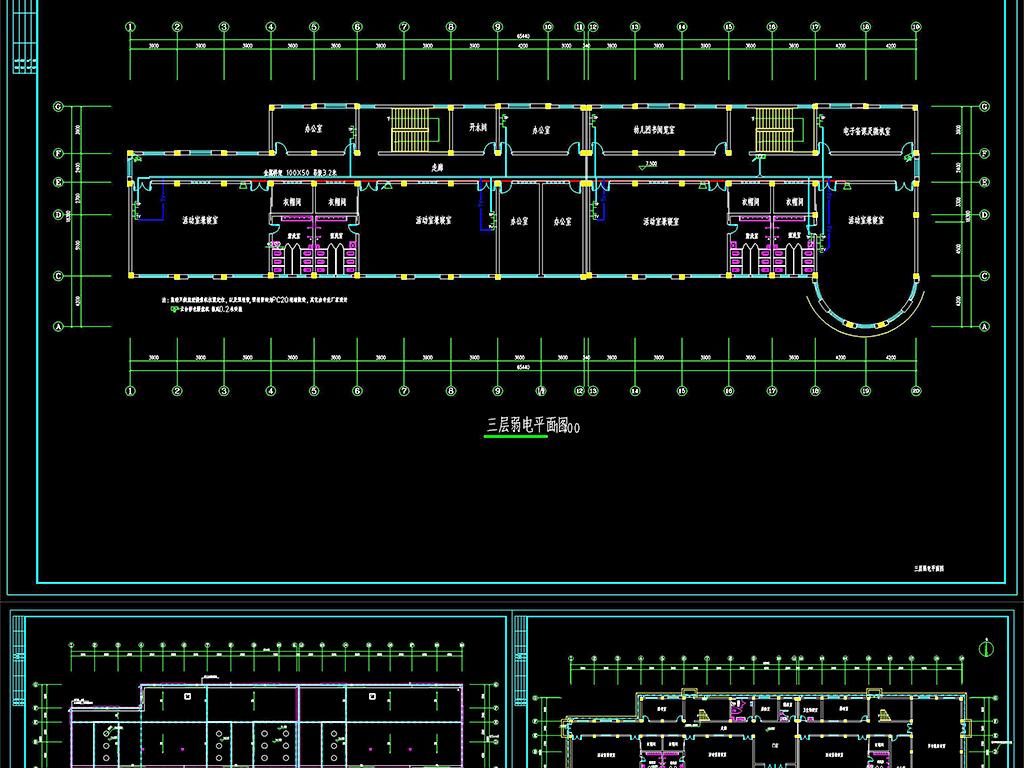 cad幼儿园电气施工设计图纸平面图下载(图片1.13mb)
