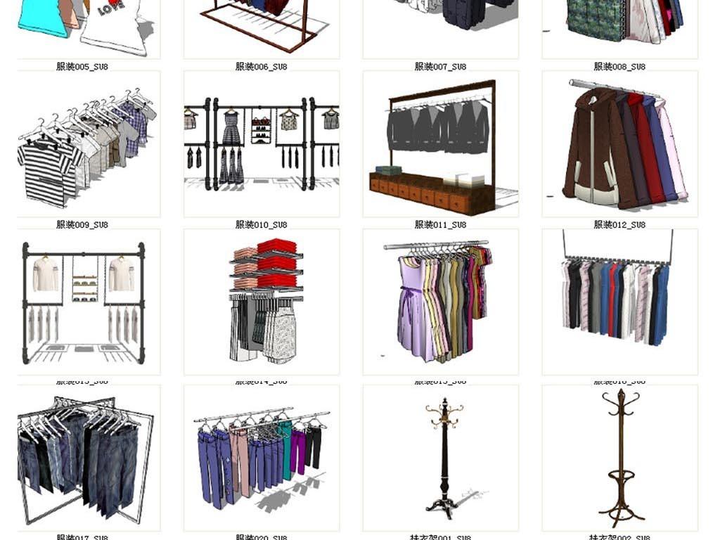 服装与模型衣架su设计图下载(图片1,042.21mb)_其他库