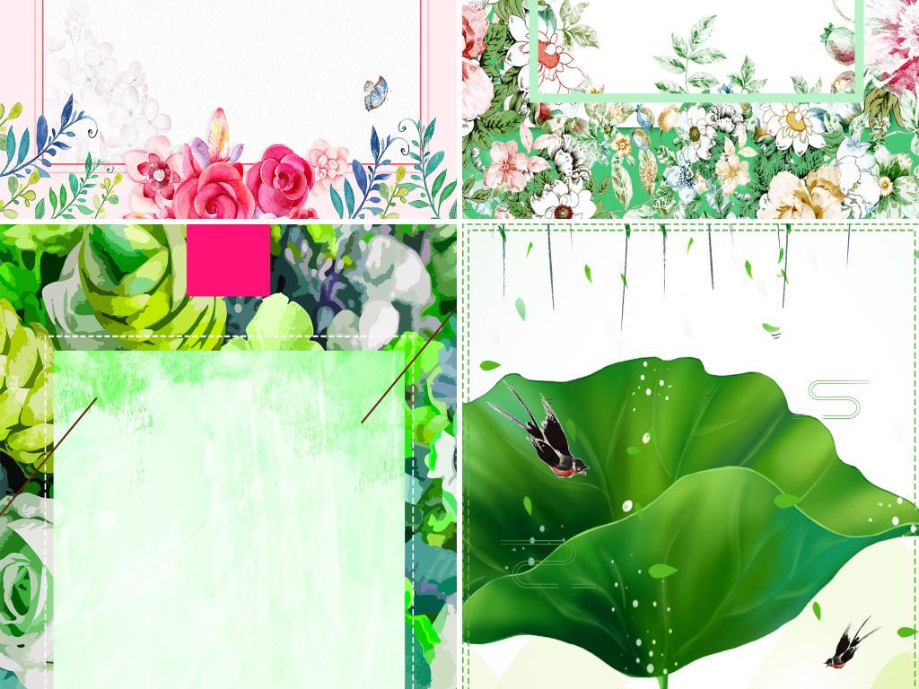 春季绿色手绘水彩花卉叶子海报背景图