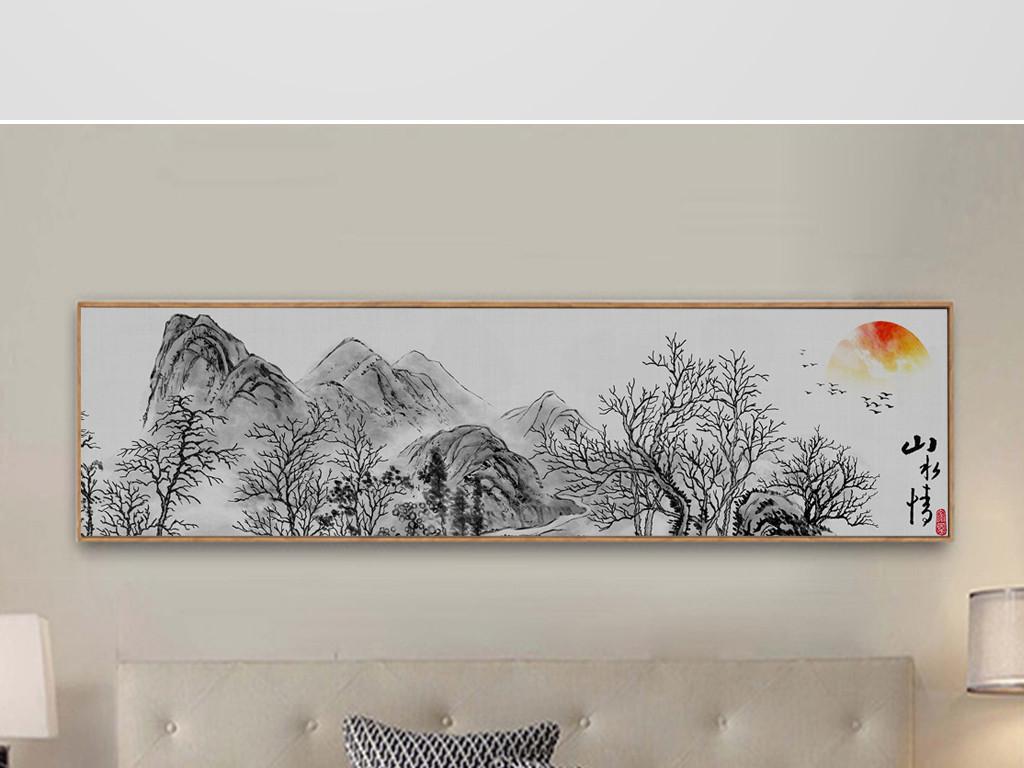 新中式水墨山水情極簡意境床頭畫裝飾畫