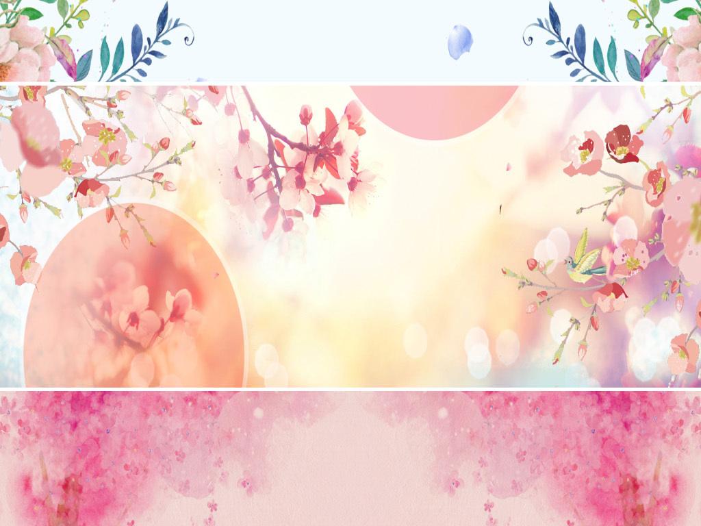 简约文艺小清新手绘花卉banner背景图