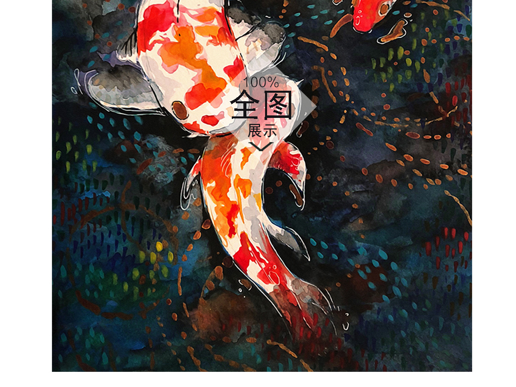新中式手绘彩绘锦鲤客厅无框装饰画