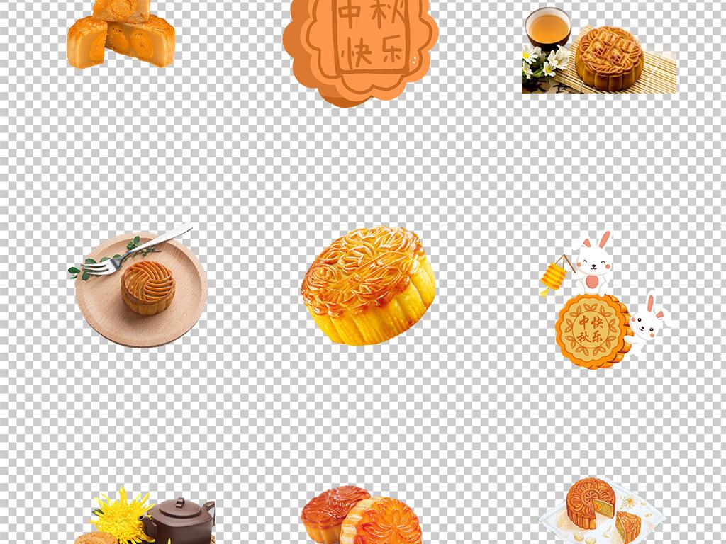 手绘卡通中秋节月饼蛋黄团圆png透明素材