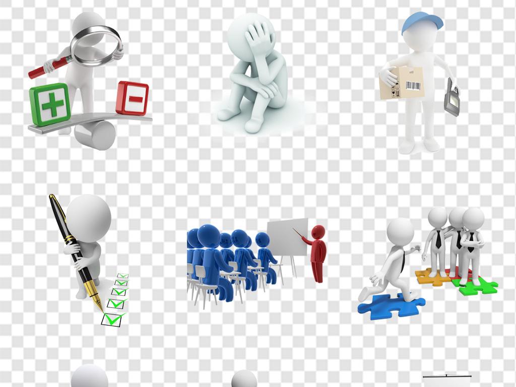 原创商务人物3d小人素材卡通海报素材背景png