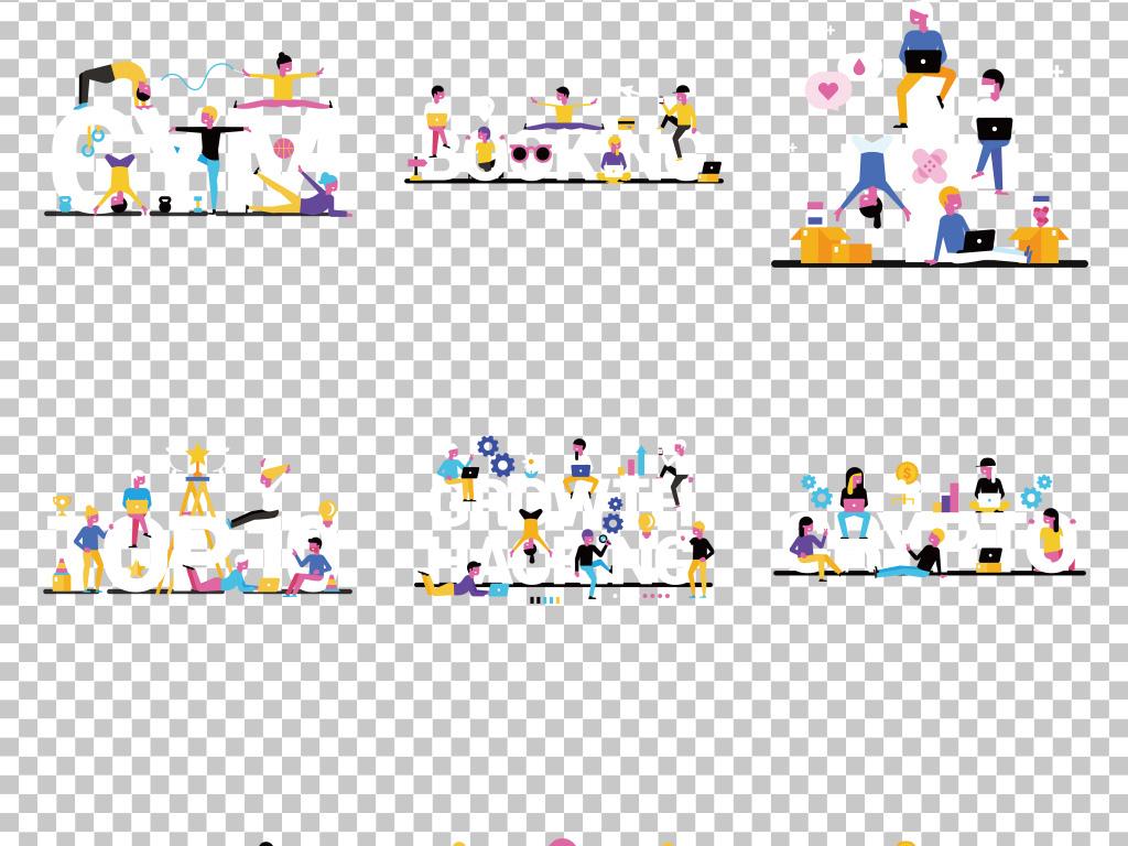 创意平面手绘卡通商务团队免抠png素材