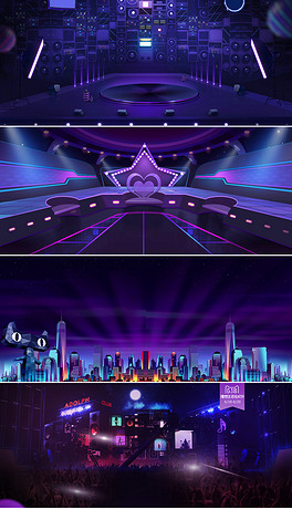 双11双12创意紫色活动大图海报促销背景素材