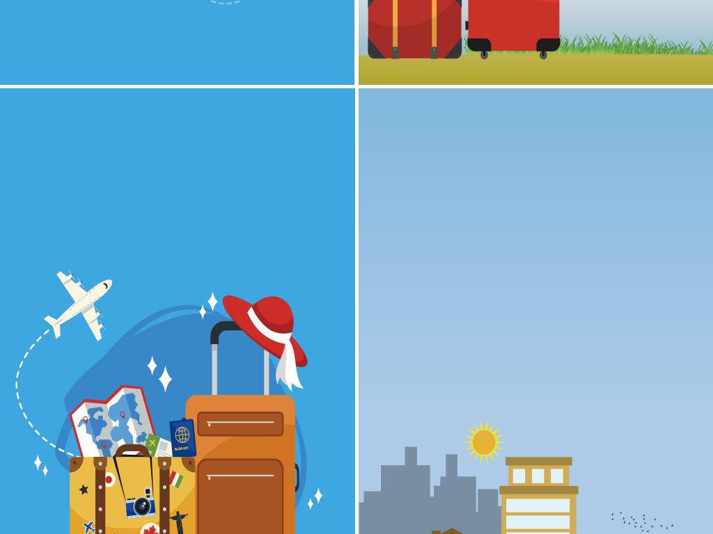 卡通手绘旅行箱度假行李箱海报矢量背景图片设计素材
