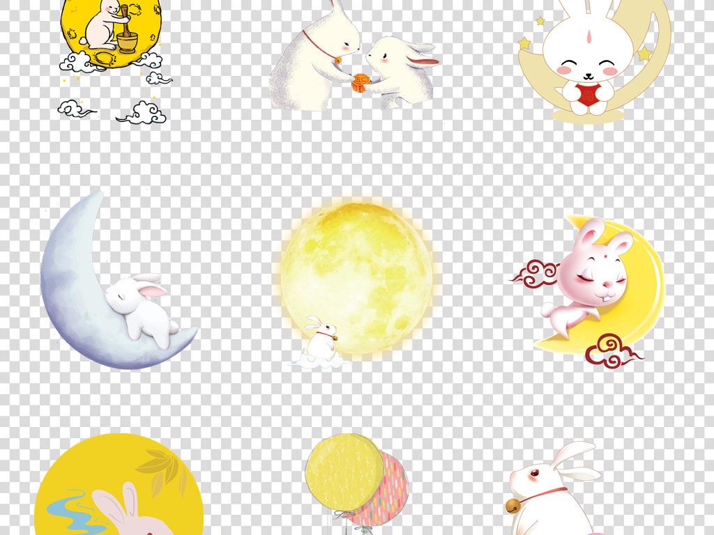 嫦娥月亮兔子中秋节海报云朵