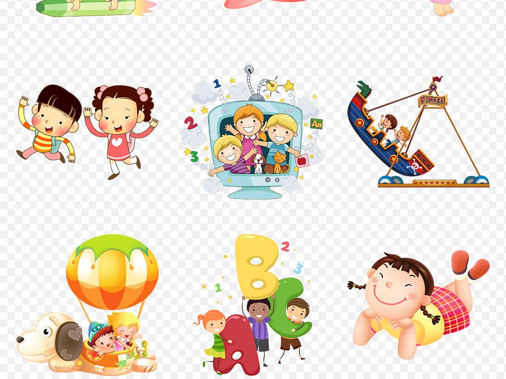 卡通小学生儿童玩耍玩游戏海报素材背景图片png