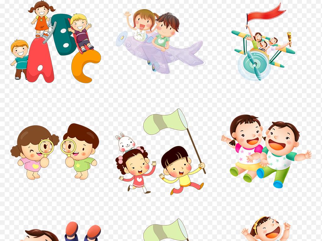 免抠元素 生活工作 其他 > 卡通小学生儿童玩耍玩游戏海报素材背景