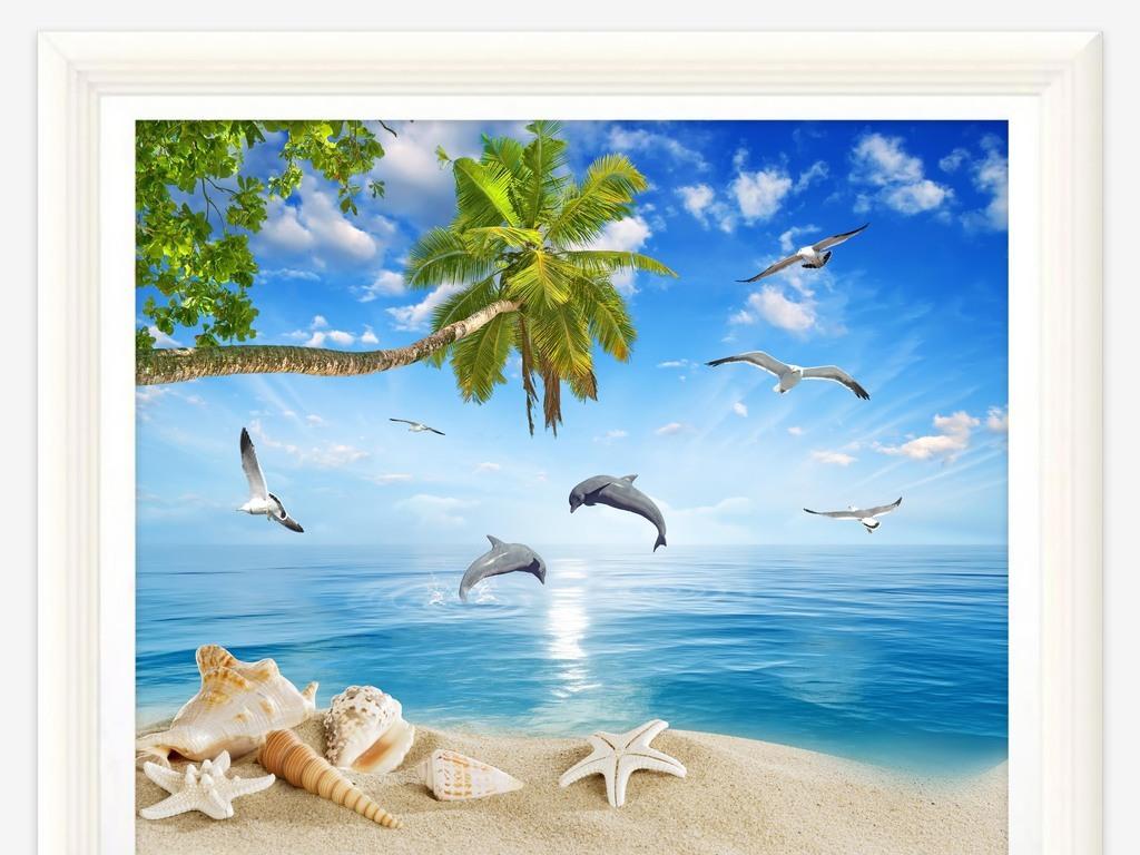 夏日海景海豚湾浪漫风景画客厅电视背景墙