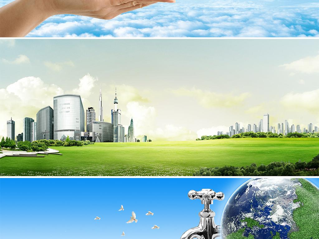 春天绿色环保风景蓝天白云草地海报banner背景