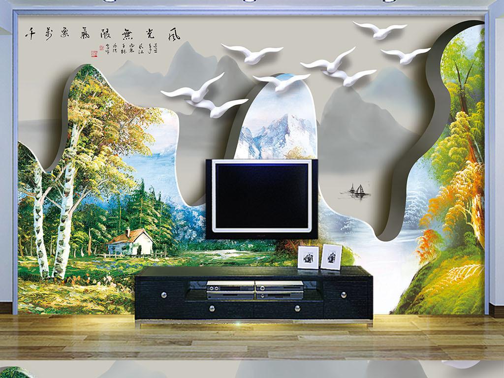 3d立体手绘油画风景电视背景墙