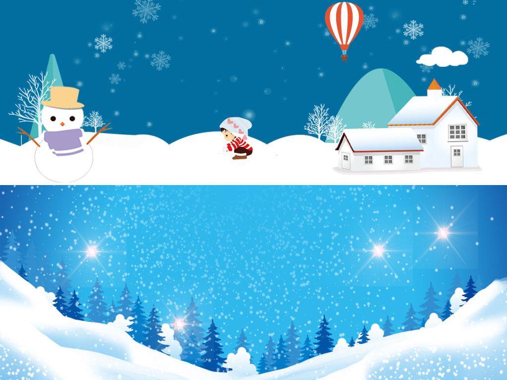 蓝色简约手绘圣诞海报banner背景图图片设计素材_高清