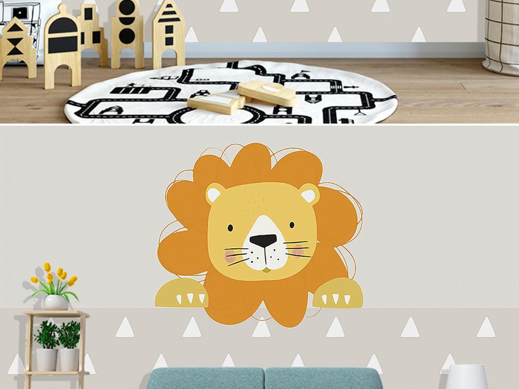 北欧小清新卡通狮子简约儿童房卧室背景墙