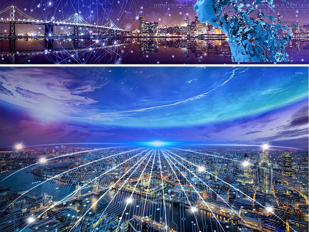 商务办公科技与智慧城市公路banner图片