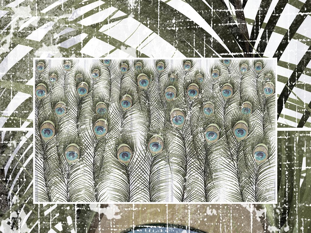 现代简约北欧孔雀羽毛电视背景墙壁画图片
