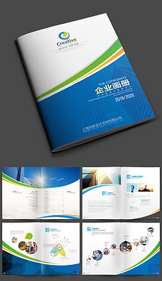 psd公司产品目录 psd格式公司产品目录素材图片 psd公司产品目录设计模板 我图网