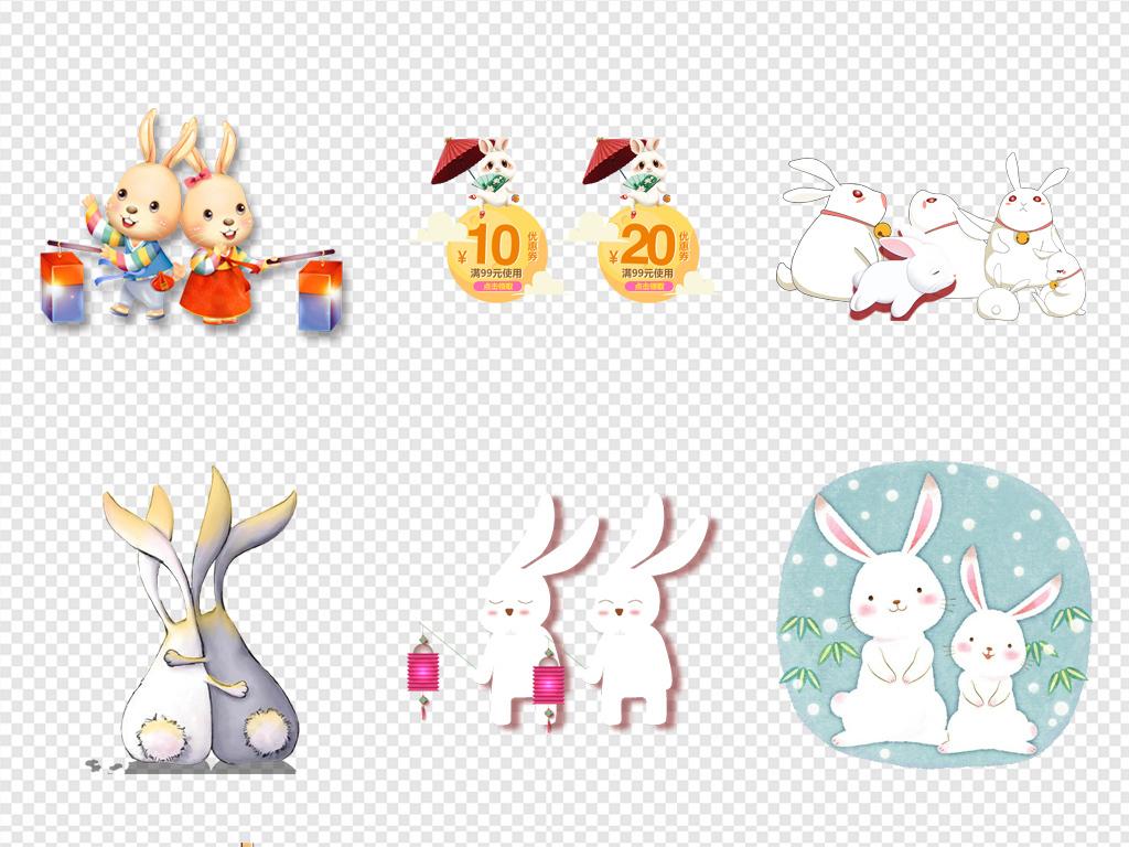 卡通可爱玉兔png免扣元素