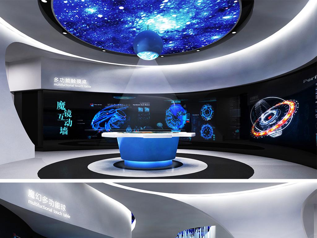模型库 室内模型 展馆模型 > 科技航空展厅  版权图片 设计师 : hlym