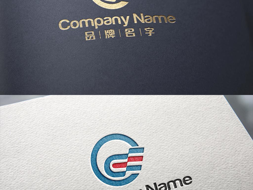 科技logoitlogo电子logo电路logo图片设计素材_高清(.