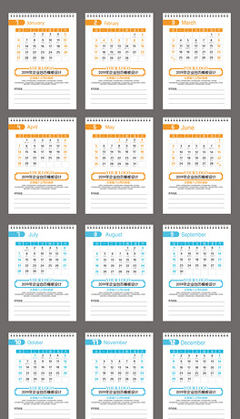 竖版2019年企业公司商务日历台历AI矢量模板-51劳动节艺术字体psd分