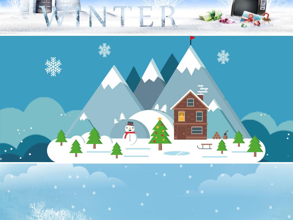 蓝色手绘小清新冬季雪景banner背景图