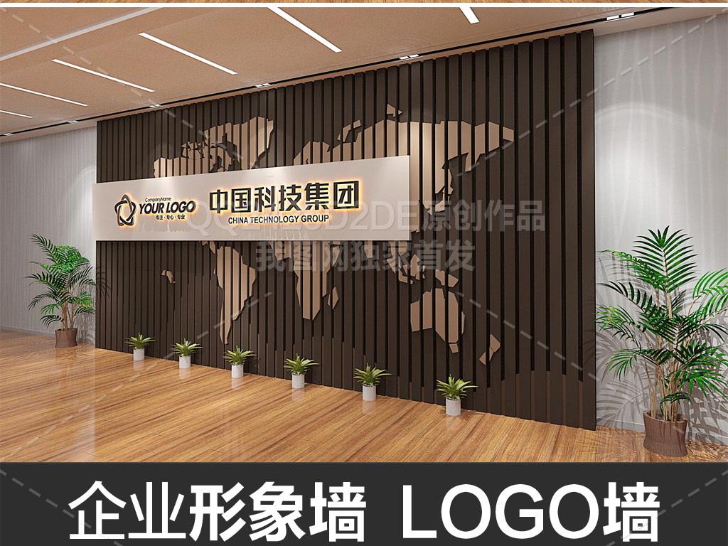 大气企业前台形象墙logo墙接待台背景墙图片