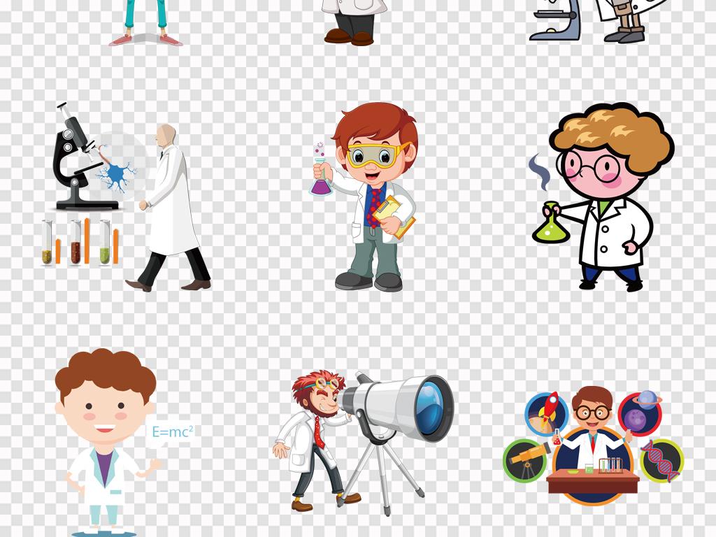 可爱卡通科学家医学家天文学家科研人物png素材