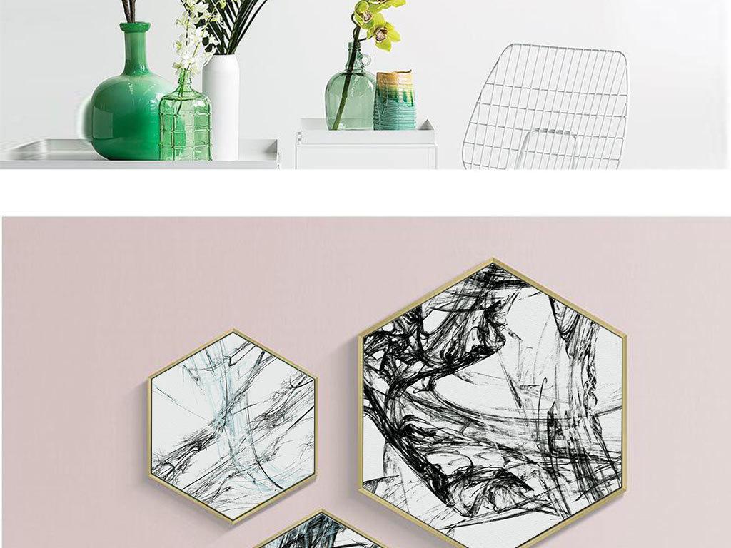 抽象线条创意六边形装饰画