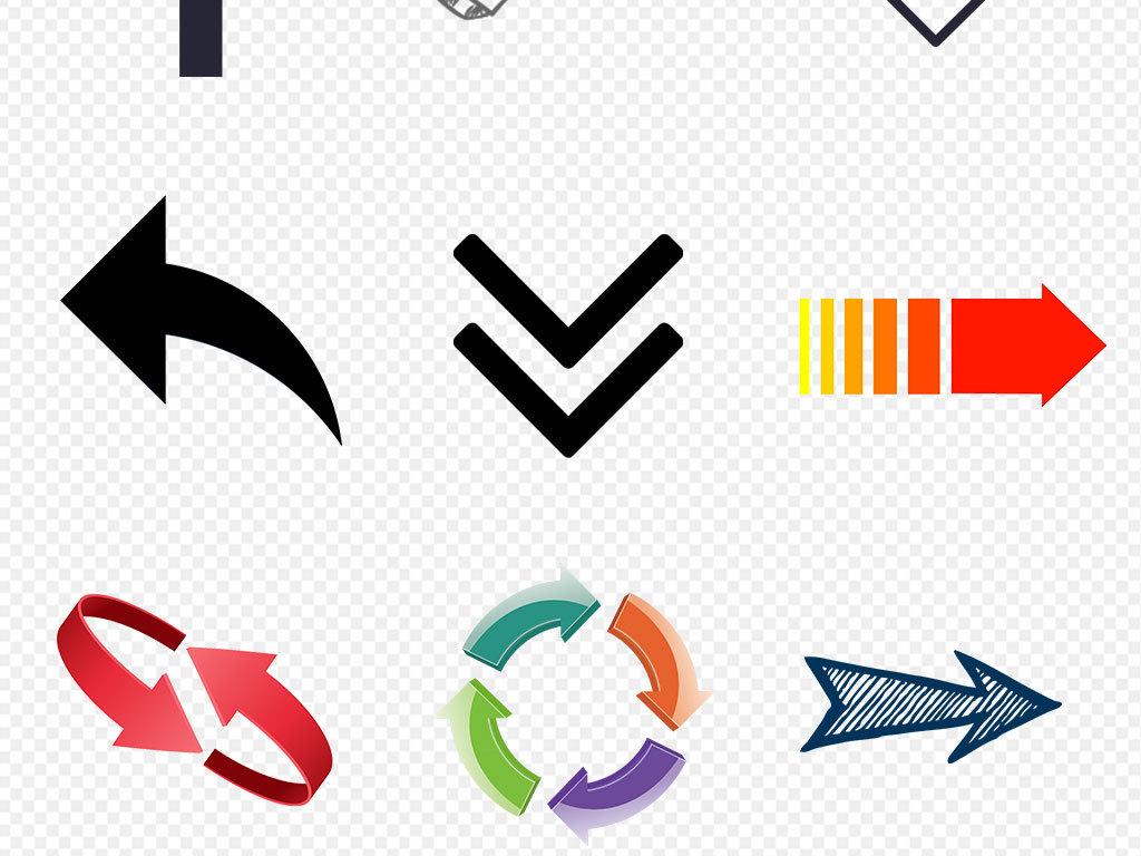 免抠元素 标志丨符号 箭头 > 卡通手绘箭头海报素材背景png免扣透明