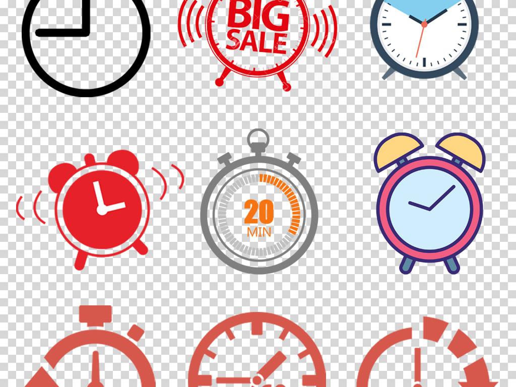 卡通手绘时钟闹钟图标限时抢购图标png素材