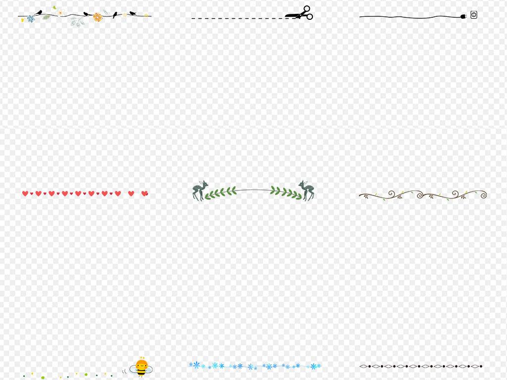 分隔欄分割線設計元素海報png素材
