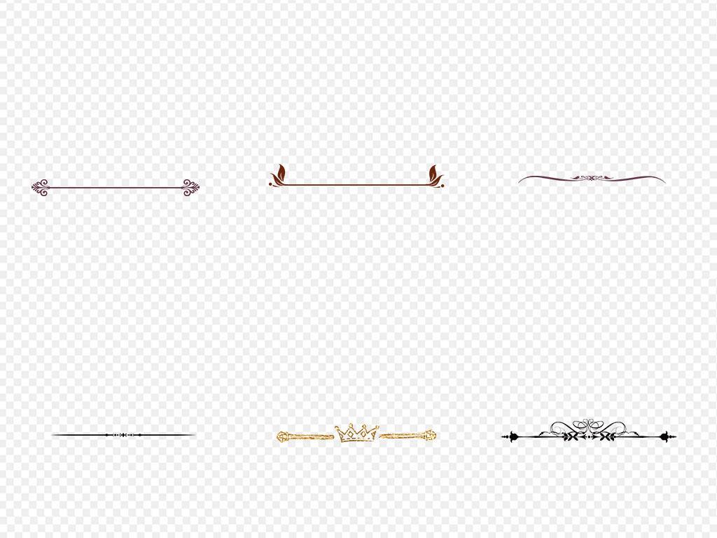 免抠元素 花纹边框 卡通手绘边框 > 分隔栏分割线设计元素海报png素材