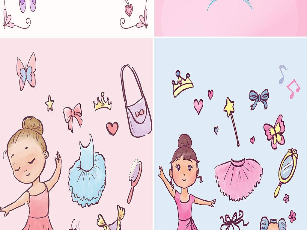 卡通手绘跳舞人物舞蹈培训招生海报矢量图