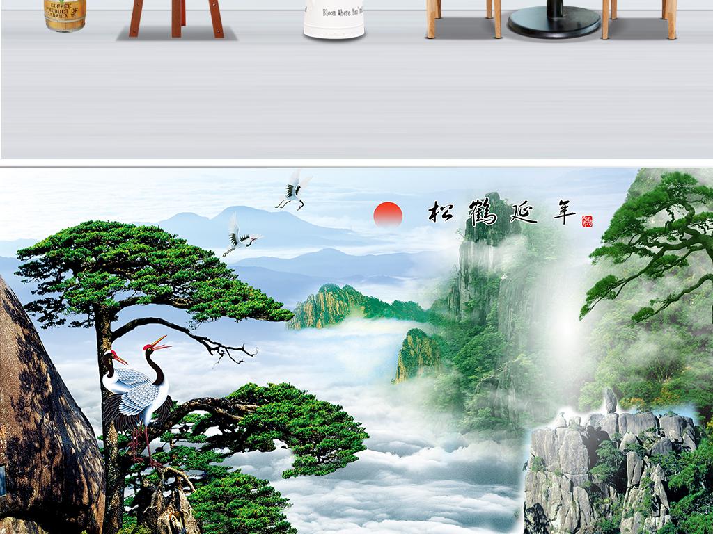 松鹤延年迎客松山水风景画电视背景墙