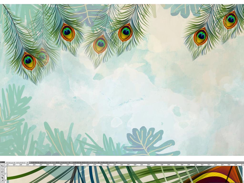 简约现代小清新手绘孔雀羽毛电视背景墙