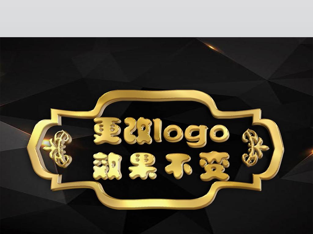 PS制作一枚金属质感的死侍LOGO教程_logo... _爱安网 LoveAn.com