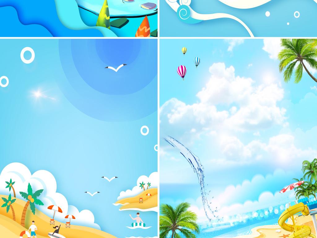背景 广告背景 卡通/手绘 > 蓝色小清新夏日水上乐园泳池展板海报背景