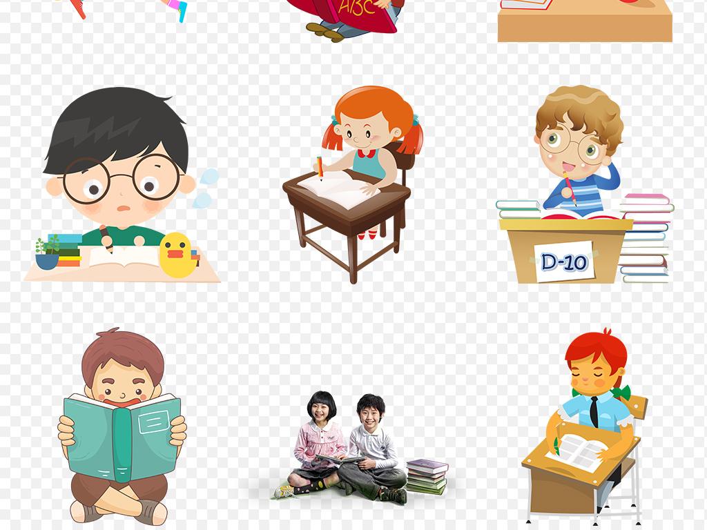 卡通儿童小学生学习开学季上课海报素材背景图片PNG