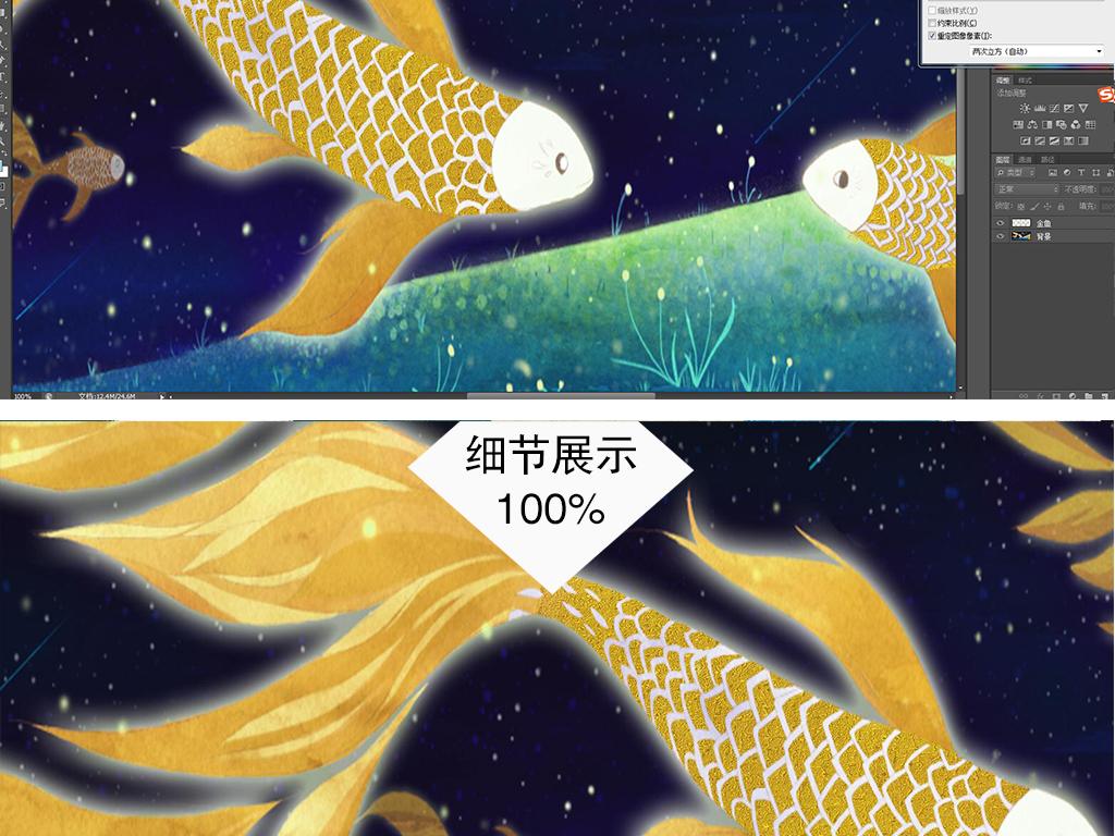 3D立体抽象动感孔雀鱼装饰画金鱼玄关背景图片设计素材 高清psd模板