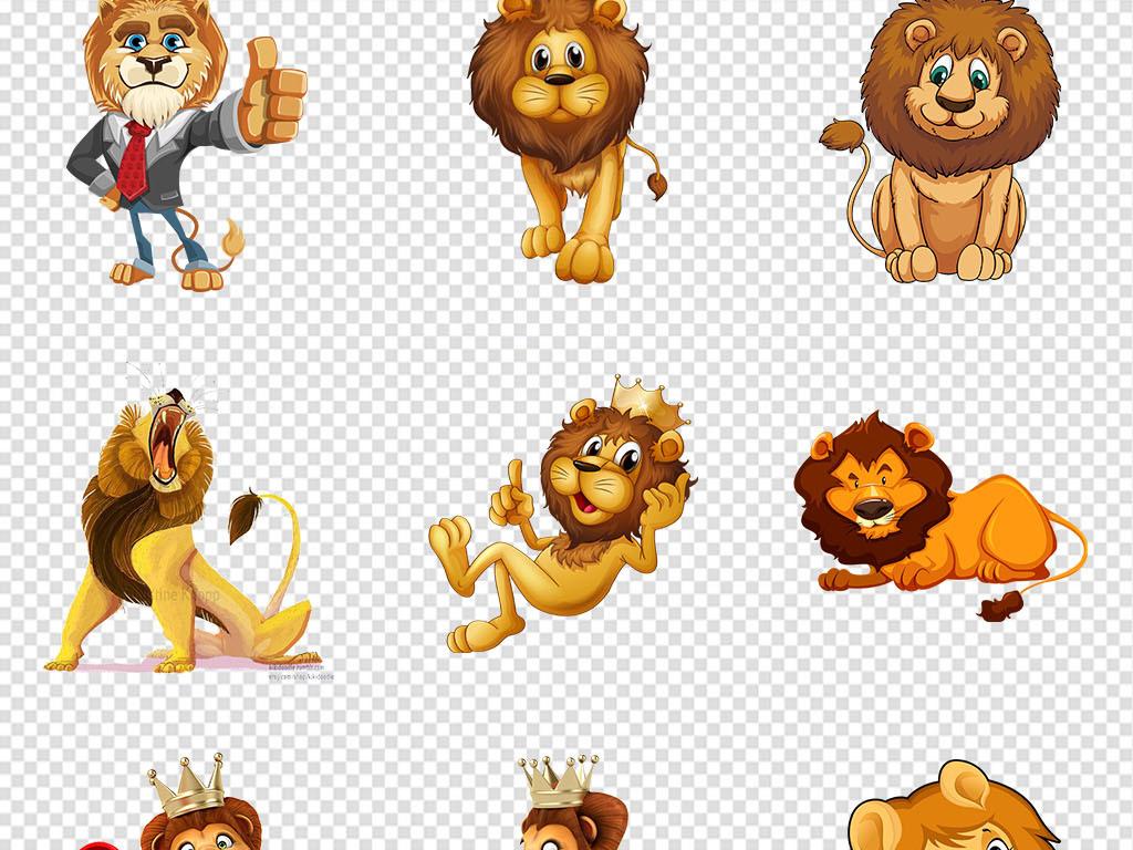 手绘卡通动物卡通背景动物素材可爱狮子png透明背景透明背景可爱卡通