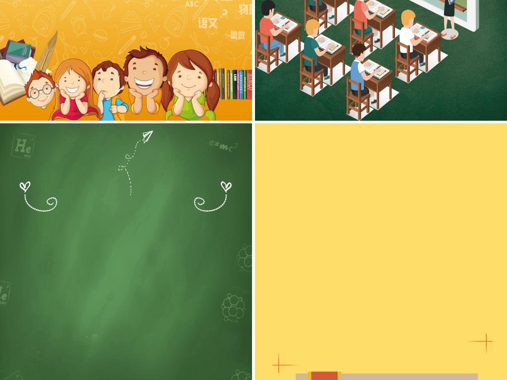 """【本作品下载内容为:""""卡通幼儿园开学季手绘童趣海报背景图""""模板,其他内容仅为参考,如需印刷成实物请先认真校稿,避免造成不必要的经济损失。】 【注意】作品授权不包含作品中使用到的字体和摄影图,下载作品后请自行替换。 【声明】未经权利人许可,任何人不得随意使用本网站的原创作品(含预览图),否则将按照我国著作权法的相关规定被要求承担最高达50万元人民币的赔偿责任。所有作品均是用户自行上传分享并拥有版权或使用权,仅供网友学习交流,未经上传用户授权,请勿作他用。"""