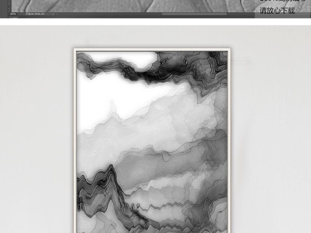 装饰画 北欧装饰画 森林风景装饰画 > 简约黑白笔刷水墨抽象装饰画